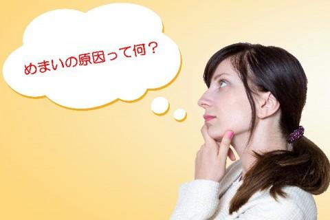 fukidasi-why memai