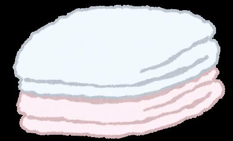 タオル交換