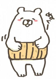 hamakakikuma