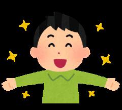 kafun_sukkiri
