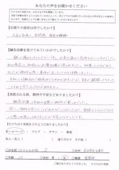 miminari_jiheikan_nancho_1