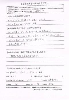miminari_memai_furatsuki (2)