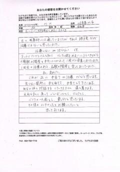 miminari_memai_furatsuki
