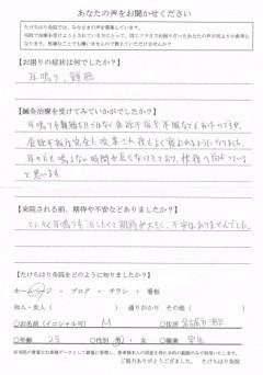 miminari_nancho2